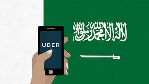 نفط السعودية الجديد.. التكنولوجيا وريادة الأعمال!