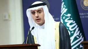 السعودية تعلن قرب انتهاء العملية العسكرية في اليمن