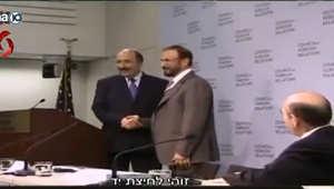 """بالفيديو.. مصافحة سعودية إسرائيلية """"علنية"""" في واشنطن"""