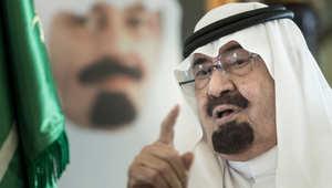 """في غضون شهر.. دكتوراه فخرية ثانية لملك السعودية من """"الأزهر"""""""