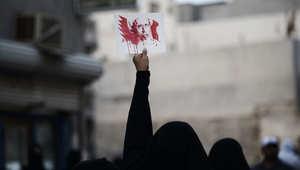 الاتحاد الأوروبي: إعدام النمر قد يفاقم العنف الطائفي بالمنطقة