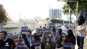 تزايد الإعدامات بالسعودية.. 90 حكماً بـ5 شهور مقابل 88 في كل 2014