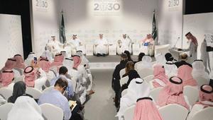 """السعودية تطلق برنامج """"التحول الوطني 2020"""" بميزانية تقدر بـ 268 مليار ريال.. ولا ضرائب دخل على المواطنين"""
