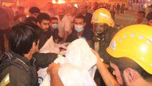 السعودية: إنقاذ أكثر من ألف حاج من حريق فندق في مكة.. وتدريبات على مواجهة السيول في عرفات
