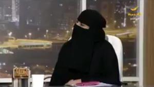 """وزارة العمل السعودية تحقق في حادثة """"إجبار فتيات على التعري"""" للتفتيش"""