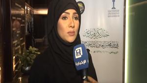 صورة لكوثر الأربش من مقابلة سابقة أجرتها معها القناة السعودية الإخبارية