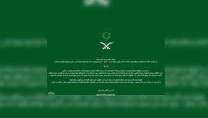 سعودي يخترق موقع هيئة تنظيم الكهرباء والإنتاج المزدوج