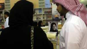 """السعودية والمغرب ومصر على رأس الدول العربية في مؤشر حول """"أفضل بلدان العالم"""""""