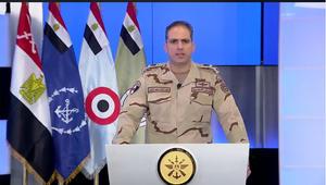 الجيش المصري يعلن حالة التأهب القصوى لتنفيذ عملية ضد إرهابيين