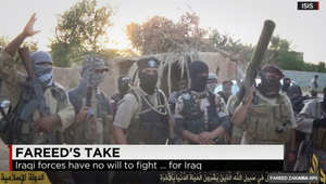 زكريا لـCNN: الجيش العراقي لم ينهار.. العراق إنهار.. لا أحد يقاتل من أجل الدولة.. فالأكراد يقاتلون لكردستان والشيعة والسنة لمناطقهم وداعش لأفكاره