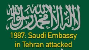 السعودية: شاهدوا 37 عاما من العدوان الإيراني بـ6 ثوان