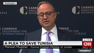مروان المعشر لـCNN: لا أحد بالعالم العربي يمكنه تحمل فشل المثال التونسي