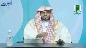 """صالح المغامسي لـ""""حكماء اليمن وعقلاء الشيعة"""": خذوا بأيدي سفهائكم"""