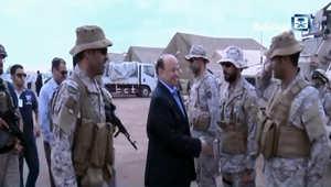 بالفيديو.. هادي يتفقد مواقع القوات السعودية الخاصة في عدن