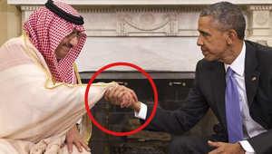 صورة محمد بن نايف يصافح أوباما تثير ضجة على تويتر: للسعودية الآن اليد العليا.. ولا علامات على وجود توتر مع أمريكا