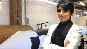 مهندسة الصواريخ السعودية مشاعل الشميمري تتحدث عن مجالها والصعوبات