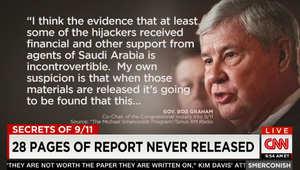 مسؤول بلجنة التحقيق بهجمات 11/9: لا جدال بحقيقة تلقي بعض منفذي الهجوم لدعم من عملاء سعوديين.. وعلى أوباما كشف الوثائق السرية