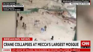 حادثة مكة.. المعينة لـCNN: لو سقطت الرافعة بالحرم قبل ساعات أو بعد ساعات لشهدنا ضحايا يتجاوز عددهم الألف