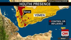على الخريطة.. مناطق نفوذ جماعة الحوثي في اليمن