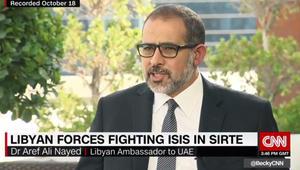 سفير ليبيا السابق بالإمارات لـCNN: الموصل عقدة سرطانية مهمة لداعش