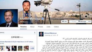 أحمد منصور: لا انجازات لتنظيم الإخوان الدولي المخترق من المخابرات الأردنية