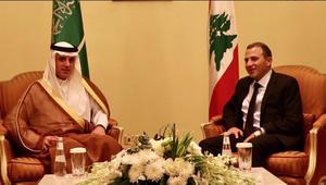 الجبير بعد زيارة ميشال عون للسعودية: نسعى للبنان خال من التدخلات الخارجية