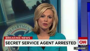 """اعتقال أحد عناصر حماية البيت الأبيض في قضية """"ممارسة الجنس مع قاصرات"""""""
