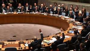 إحدى الجلسات السابقة لمجلس الأمن