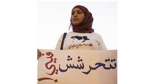 طانب من مظاهرة سابقة ضد التحرش في القاهرة