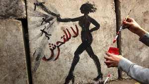 الجزائر تصدر أوّل قانون لتجريم التحرّش الجنسي.. والعقوبات تصل إلى ستة أشهر