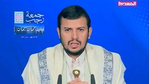 """الحوثي يحذر من """"نشاط البهائية والأحمدية"""" باليمن: تحرك شيطاني وشكل آخر للحرب"""