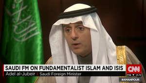 عادل الجبير يتحدث لـCNN عن إعدام نمر النمر وقضية رائف بدوي ومقتل مدنيين بعمليات السعودية في اليمن