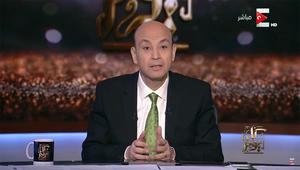 نائب مصري لعمرو أديب: أرى علامات الساعة بقضية تيران وصنافير