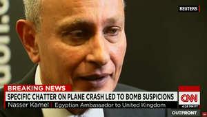 لغز تحطم الطائرة الروسية.. سفير مصر في لندن: مصر وجهة آمنة وما وقع حادث مؤسف يمكن أن يحصل هنا أو هناك