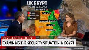 تقسيم خطورة المناطق في مصر على المسافرين بحسب بريطانيا.. وخبير لـCNN: ما يحدث هو تزاوج بين تمرد داخلي والأيدولوجية السلفية الجهادية