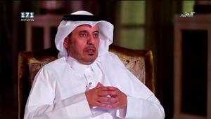 رئيس وزراء قطر يتحدث عن اتفاق الرياض 2014 والأزمة الحالية
