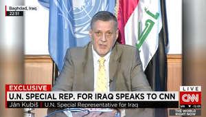 مبعوث الأمم المتحدة للعراق لـCNN حول عدم السماح لنازحين من الرمادي بدخول بغداد: مخاوف أمنية من وجود اختراقات