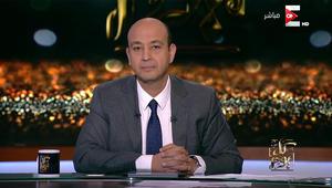 عمرو أديب يعلق على استقالة اياد مدني: شخص مهم وراء ذلك.. وجاء بعد دعاء المصريين