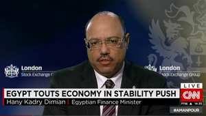 وزير الاقتصاد المصري لـCNN: معدلات النمو المتصاعدة تشير لسيرنا على السكة الصحيحة.. والعمليات ضد داعش مساحتها أقل من 0.5% من سيناء