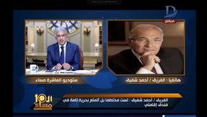شفيق بأول اتصال: لست مختطفا ولا موقوفا وأقرر لاحقا ترشحي للرئاسة