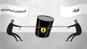 العام 2015.. هل ينهي دور النفط بالتأثير على المعادلات السياسية؟