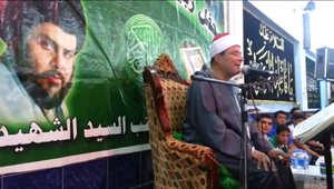 """الأزهر يحذر من """"مكائد الشيعة"""" بعض """"توريط"""" شيخ مصري بأداء الأذان الشيعي"""