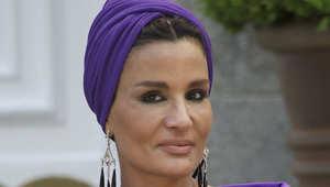 الشيخ موز، والدة أمير قطر