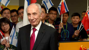 الرئيس الإسرائيلي شمعون بيريز