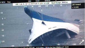 السفينة الكورية انقلبت رأساً على عقب