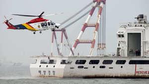سفينة وطائرة من فرق الانقاذ