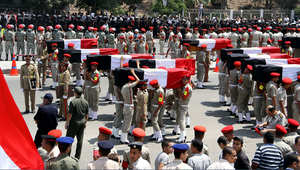 26 قتيلاً و29 جريحاً في هجوم على نقطة للجيش بسيناء والسيسي يدعو لاجتماع أمني عاجل