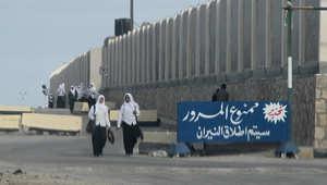 """مصر.. تأجيل الدراسة بشمال سيناء وسط استكمال """"حق الشهيد"""""""
