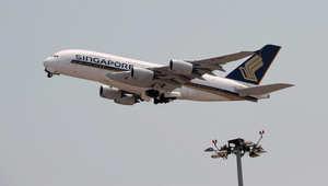 طائرة تابعة للخطوط السنغافورية