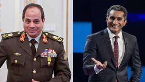 """هل يمكن أن يعيد عبد الفتاح السيسي """"برنامج"""" باسم يوسف؟"""